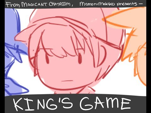 [Mother] Magicant Chatroom Side: King's Game