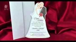 Приглашения на свадьбу 2610