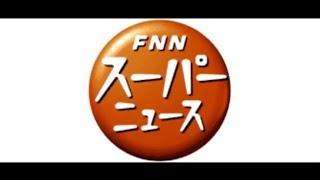【10分耐久】FNNスーパーニュース 旧OPテーマ