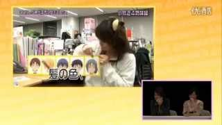 Working 春イベント Part3 伊藤静 検索動画 36