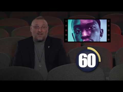 REEL FAITH 60+ Second Review of MOONLIGHT