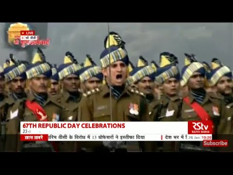 The 67th Republic Day Parade & Celebrations | January 26, 2016