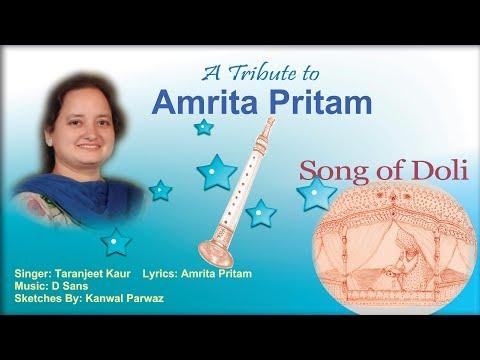 Heart touching song of Doli/ doli da geet/ Song of bidaai or vidaai/ Latest Punjabi song