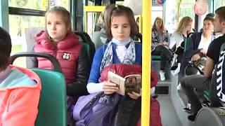 Літературний троллейбус| Телеканал Новий Чернігів