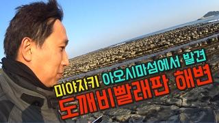 배우 '이환' 일본 BMW바이크 여행..…