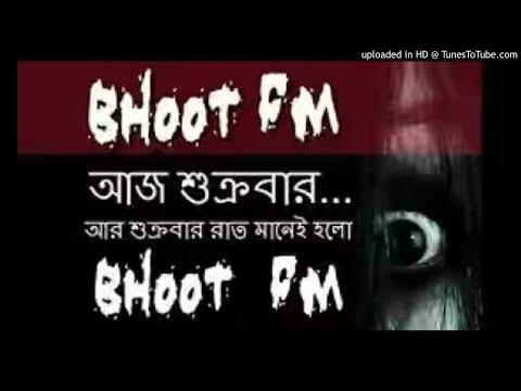 Bhoot fm 2019 by Fusionbd