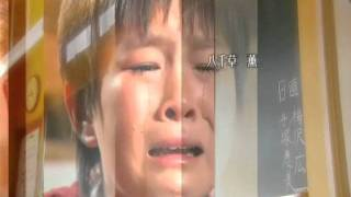 Ending Juken no Kamisama.