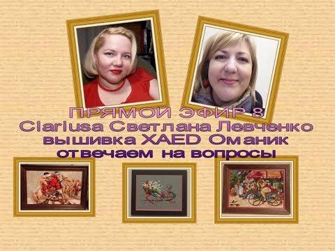 Картинки для декупажа - vkivv - Вышивка крестом и всякая