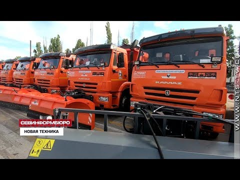 В Севастопольский Автодор поступила новая спецтехника