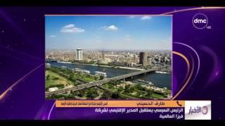 بالفيديو.. «فيزا»: ملتزمون باتفاقيتنا مع الحكومة المصرية
