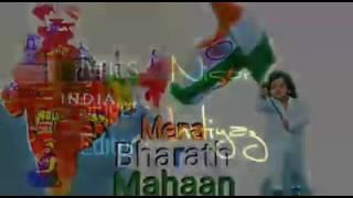Neti Bharatam