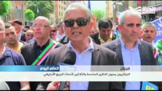 الجزائريون يحيون الذكرى السادسة والثلاثين لأحداث الربيع الأمازيغي