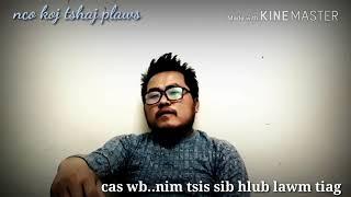 Pobtsuas xyooj: cas ib ntshais muag xwb : ( 21/2/2018 )