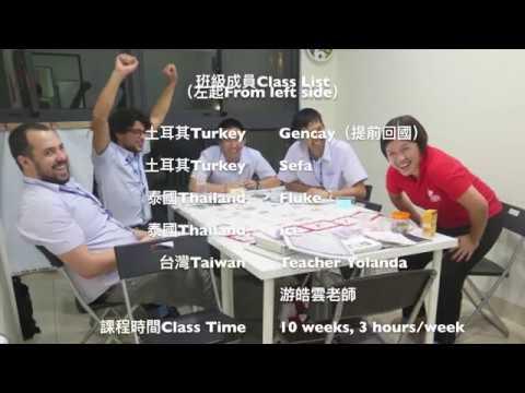 外國人華語 Chinese class  新代學生中文快問快答