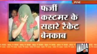 vuclip Marathi Actress Among Three Caught In Pune Sex Racket