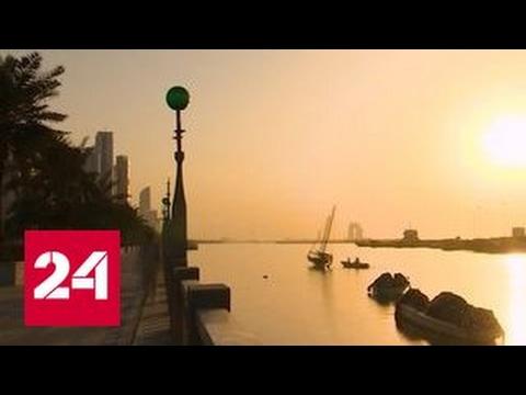 Открывая Восток. Абу-Даби.