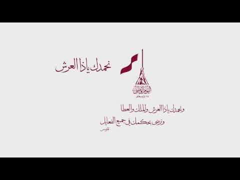 عرض الألعاب النارية بكورنيش الدوحة احتفالاً باليوم الوطني 2020