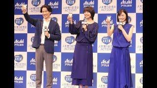 俳優の竹野内豊(48)、女優の長澤まさみ(31)、永野芽郁(19)...