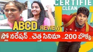 స్లో నరేషన్ ..చెత్త సినిమా ...200  బొక్క | ABCD Movie Review | ABCD  Public TalkGARAM CHAI