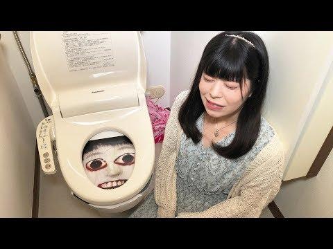 トイレに幽霊ドッキリしたらガチで漏らしたww