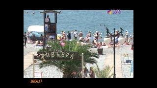 Госдума одобрила законопроект о курортном сборе в первом чтении