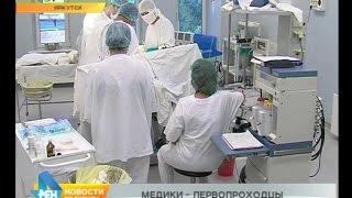Уникальную операцию на желудке провели иркутские врачи(Одно происшествие практически подтолкнуло к открытию. Иркутские медики провели уникальную операцию. Тепер..., 2015-09-18T05:47:34.000Z)