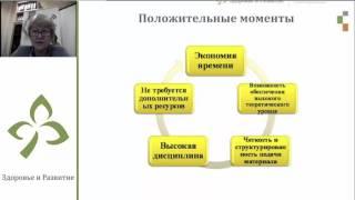 Пассивные и активные методы в тренингах