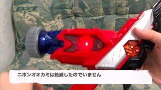 日本の在来種縛りしたら4種しか呼べなくなったジャパニーズランペイジガトリング
