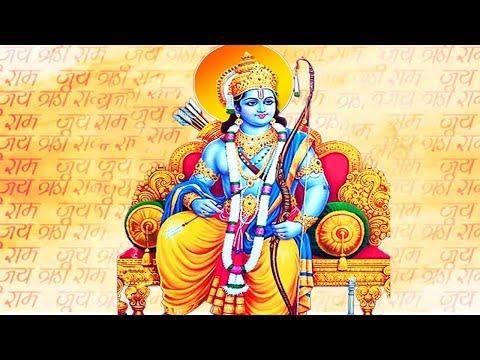 Rama Navami Special – Sri Rama Raksha Stotram Full With Lyrics