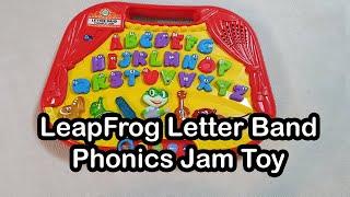 립프로그 알파벳 밴드 (LeapFrog Letter B…