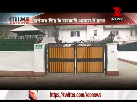 Maid murder: Delhi Police arrest BSP MP Dhananjay Singh, wife