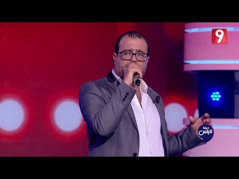DAM3A NERSEMHA B GRATUIT 7YETI TÉLÉCHARGER MP3