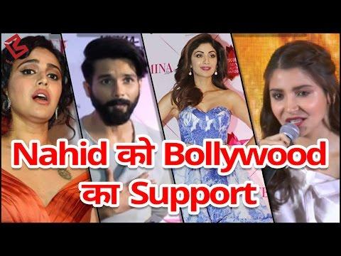 Indian Idol Singer Nahid Afrin के Support में उतरा Bollywood