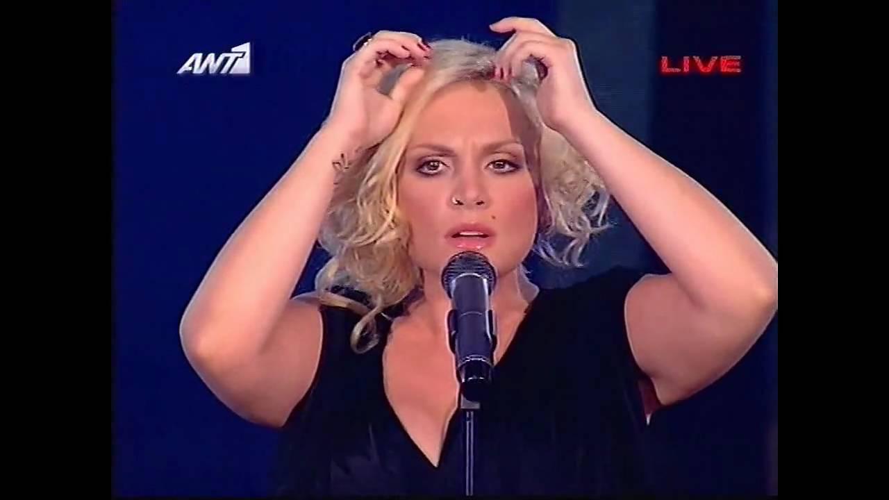 Eleonora Zouganeli - Attiki Odos / Ελεωνόρα Ζουγανέλη - Αττική Οδός
