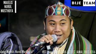 Download Lagu Qosidah Ya Ala baiti nabi di pulo gadung mp3