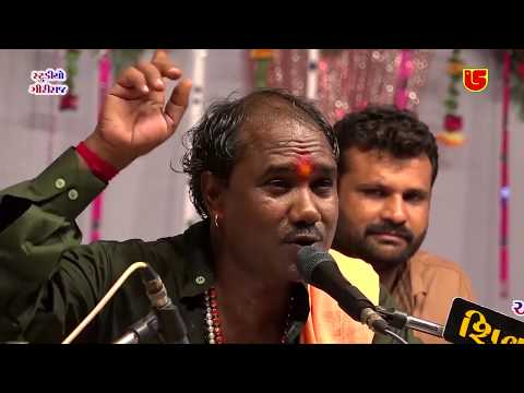 Ramdas Gondaliya, Jaydeep Soni - Kumbharana | Gulabsha Pir Dargah Lamba Santwani 2018 | Part 10