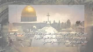 قصة منع رعايا الكنيسة القبطية الأرثوذكسية من زيارة القدس