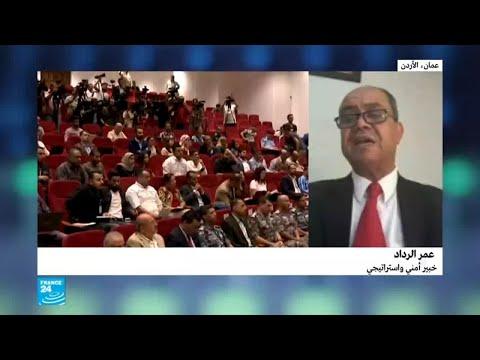 الأردن: ما اللافت في هجوم السلط؟  - نشر قبل 1 ساعة