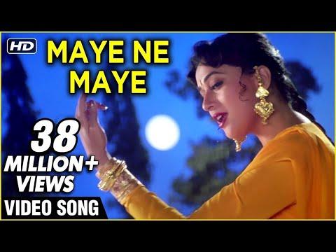 Maye Ni Maye - Lata Mangeshkar's Greatest Hits - Hum Aapke Hain Koun - Superhit Hindi Song