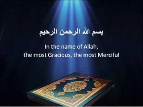 7Times 7Times Surah Al Fatiha, Ayatal Kursi & 4 Qul   Mishary Rashid Al Afasy