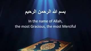 7times 7times surah al fatiha ayatal kursi 4 qul mishary rashid al afasy