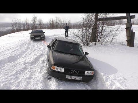 Пробуем забраться в гору. Nissan Laurel Vs Audi 80.