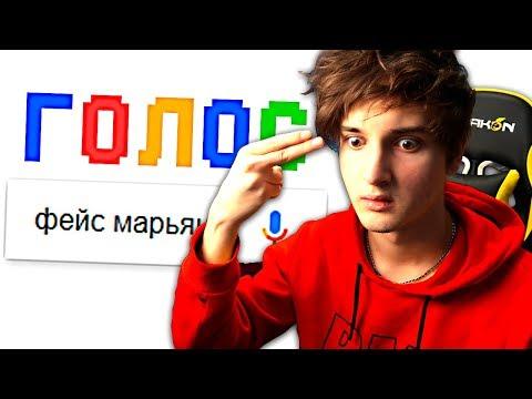 Видео Реклама в яндексе москва