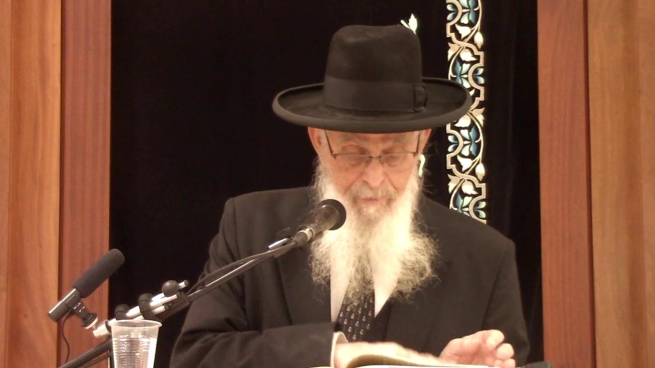 מקדש במלווה - שיעור כללי במסכת קידושין - הרב יעקב אריאל