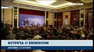 Европарламент поддержал отмену роуминга для украинцев