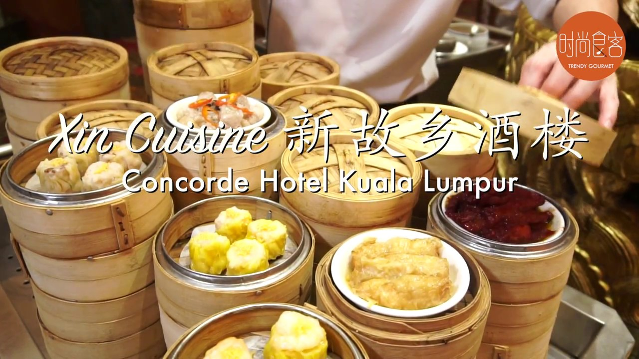 Xin Cuisine 新故乡酒楼 At Concorde Hotel Kl Youtube