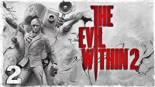 The Evil Within 2. 2 Я...СКАЗАЛА...ЕШЬ