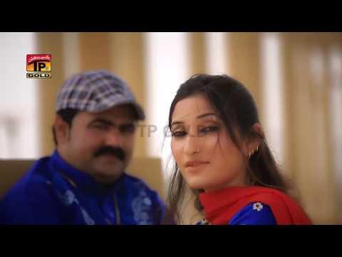 Aakhan Tereyan - Mushtaq Ahmed Cheena - New Eid Song 2017