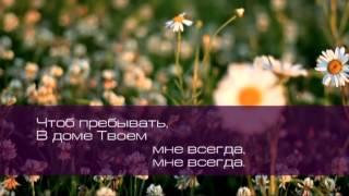 Христианское поклонение. Сборник №45