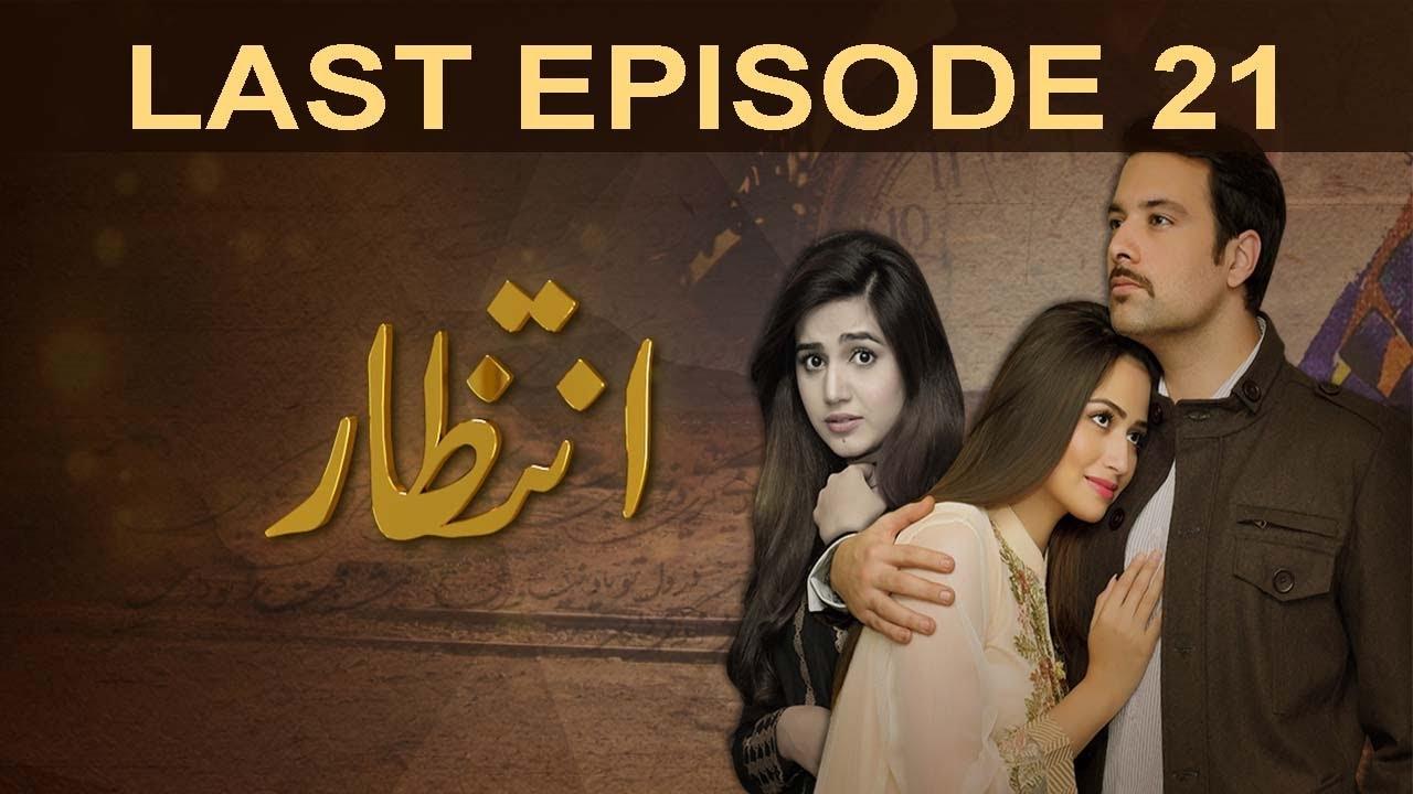 Download Intezaar - Last Episode 21 | A Plus